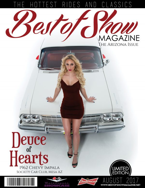 August 2017 Arizona Issue - Limited Edition